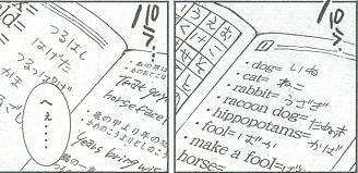ネギの問題集.JPG
