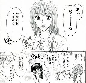 松井曜子.JPG