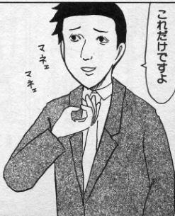 大豆の理由.JPG