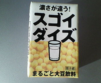 200610081523000.jpg